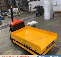 中德手动平台车3一6米 固定升降平台车 固定平台车货号H5386