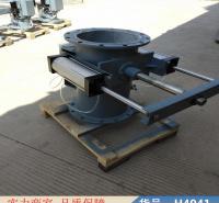 中德全自动矿浆管道取样机 bgps管道取样机 矿浆阀管道取样机货号H4941