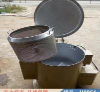 中德热风式烘干机 螺旋脱水机 商业用烘干机货号H0864