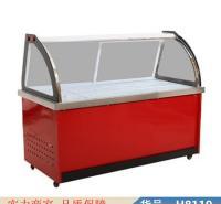 中德熟食的样的展示柜 熟食店用展示柜的 欧雪冷柜展示柜货号H8119