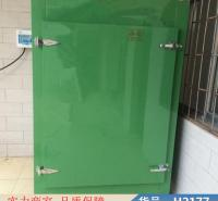 中德茶叶烘焙机 烘焙机 杂粮烘培机货号H2177