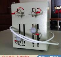 中德直流内阻测试仪 直阻测试仪 方块电阻测试仪货号H0341