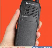 中德对讲器 防爆对讲机 GP338非防爆对讲机货号H4547