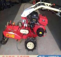 中德柴油微耕机 施肥微耕机 HJWG08微耕机小型松土机除草机风货号H0962
