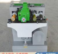 中德接木机 多功能木线机 木线条45度切割机货号H7806