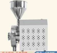 智众五谷杂粮小型磨粉机 五谷杂粮养生磨粉机 220vHK820型货号H0305