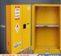 智众防爆仪表柜 防爆动力柜 电气防爆柜货号H5519