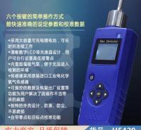 智众气体检测仪 氧含量检测仪 可燃气体氧气含量检测仪货号H5429
