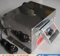智众蛋卷脆皮机 燃气脆皮蛋卷机 电用蛋卷机货号H0103