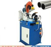 智众气动275切管机 MC315B气动切管机 气动快速切管机货号H1257