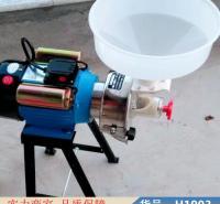 智众豆花机 豆腐磨浆机 小型全自动肠粉机货号H1903