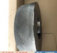 智众数控固定的滚花轮 单网纹滚花轮轴向走刀 滚花轮的齿数距货号H0885