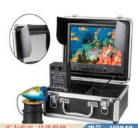智众水下摄相机 井下防爆摄像机 水下摄像机械货号H9849