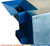智众20公斤田螺剪尾机 商用全自动剪螺机 田螺剪螺机货号H4342
