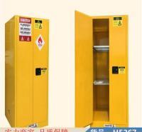智众防爆消防柜 液化气防爆柜 电视防爆柜货号H5267