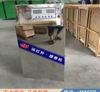 智众烘干机脱水机 粮食烘干机 烘干机脱水机6层烘干机食品药品6层货号H4668