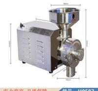 智众面粉磨粉机 磨粉机家用 微粉磨粉机货号H0587