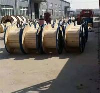 瓦楞轴 全铁轴 全木轴 厂家供应 按需加工