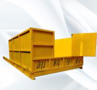 工地用抽屉式卸货平台    永邦供应    建筑伸缩式卸料平台   福建   高楼层建筑材料周转平台