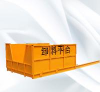 施工用高楼层周转平台   永邦供应  新型悬挑式卸料平台   江西   升降固定式卸货平台