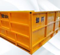 升降固定式卸货平台  永邦供应  施工用高楼层周转平台   广西    新型悬挑式卸料平台