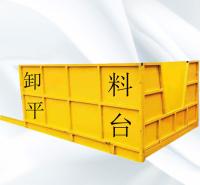 伸缩抽屉式升降卸料平台   永邦供应  建筑用卸料平台   云南    小型工地卸货平台