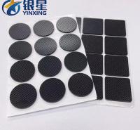 防滑橡胶垫 黑色家具保护垫 家具防滑橡胶垫 家具脚保护垫