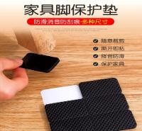 家具脚垫 网格橡胶垫 橡胶脚垫 橡胶格纹防滑垫