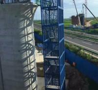 利科建筑供应 高墩施工用安全爬梯 施工脚手架爬梯 之字形爬梯 欢迎选购