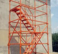 挂网式安全爬梯 75加强型施工安全爬梯 承插式安全爬梯 规格多样