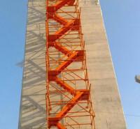 利科建筑器材 建筑安全爬梯 施工脚手架爬梯 高墩安全爬梯 来电选购