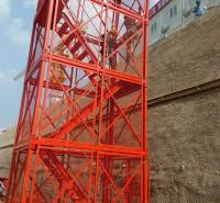 利科销售 基坑施工爬梯 安全爬梯桥梁建筑施工 之字形爬梯 质量放心