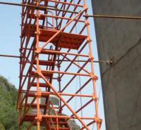 利科建筑器材 基坑安全爬梯 之字型安全爬梯 箱式安全爬梯 来电订购