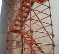 现货供应 基坑建筑网型爬梯 施工桥梁安全爬梯 承插式安全爬梯 欢迎选购