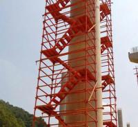 利科供应 建筑桥梁安全爬梯 施工安全爬梯 桥梁施工安全爬梯 来电选购