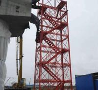 施工桥梁安全爬梯 建筑工地安全爬梯 建筑之字形安全爬梯 规格多样