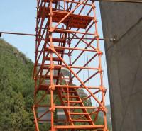 安全爬梯桥梁建筑施工 墩柱施工安全爬梯 建筑安全爬梯 规格多样