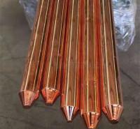 锴盛生产各种规格 镀铜钢棒 铜包钢接地棒 镀铜垂直接地体 接地镀铜离子棒