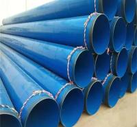 洋涌管道 热浸塑钢管 涂塑钢管 厂家直销 加工定做 北京市 质量可靠