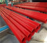 给水用涂塑钢管 石河子 消防涂塑复合钢管 洋涌 涂塑钢管 生产商 多年行业经验