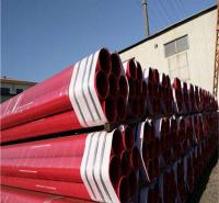 江苏省 涂塑复合钢管 给水涂塑钢管 内外涂塑无缝钢管 涂塑无缝钢管 排水 消防 矿用