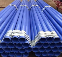 洋涌生产 涂塑钢质管 热浸塑钢管 伊犁 定制电缆保护管-N-HAP 抗老化 品质有保障!