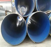 洋涌专业生产 给水涂塑钢管 吐鲁番  厂家直销 质量保证 大小口径均可定制