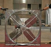 牛舍风机风机厂家 牛舍风机安装图 牛场风扇