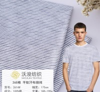 26S针织平纹汗布批发 男士t恤家居服布料夏季 条纹精梳棉布
