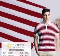 厂家现货32支100%棉单珠地针织面料运动Polo衫吸湿排汗T恤