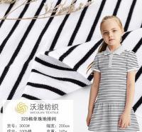 厂家批发条纹密根色织布料 32S棉单面拉架平纹单珠地排间针织面料