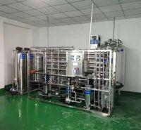 医用纯水/医用纯水设备/医疗器械纯水设备