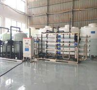 反渗透设备/工件清洗反渗透设备/反渗透纯水设备