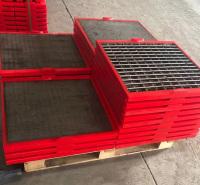 聚氨酯筛板 耐磨聚氨酯筛板 聚氨酯筛板价格 聚氨酯筛板厂家